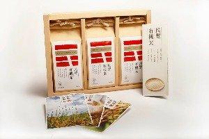 Min Feng Farm