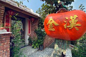 Jinhan Persimmon Cakes Education Farm