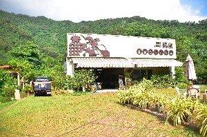Ming Chuan Ecological Leisure Farm