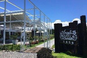Angel Garden Leisure Farm