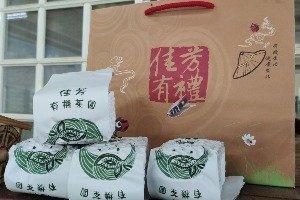 Jia Fang Organic Tea Farm