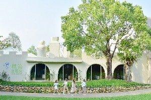 Flower Home Leisure Farm